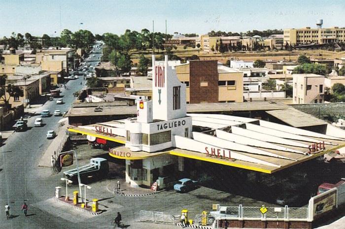 Fiat Tagliero Station